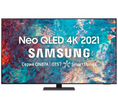 Телевизор QLED Samsung QE65QN87A